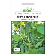 Огурец Евро Пик F1 /10 семян/ *Профессиональные семена*