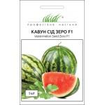 Арбуз Сид Зеро F1 /5 семян/ *Профессиональные семена*
