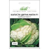 Капуста цветная Матин F1 /20 семян/ *Профессиональные семена*