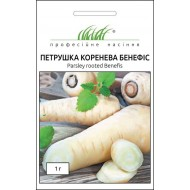 Петрушка корневая Бенефис /1 г/ *Профессиональные семена*