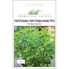 Петрушка листовая Маэстро /1 г/ *Профессиональные семена*
