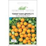 Томат Хани Дропс F1 /10 семян/ *Профессиональные семена*
