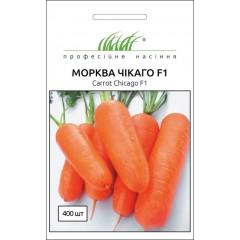 Морковь Чикаго F1 /400 семян/ *Профессиональные семена*