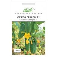 Огурец Грин Пик F1 /10 семян/ *Профессиональные семена*