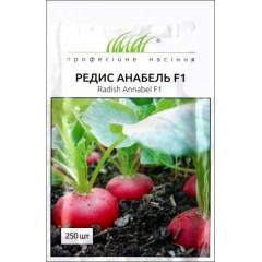 Редис Анабель F1 /250 семян/ *Профессиональные семена*