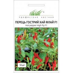 Перец горький Хай Флай F1 /10 семян/ *Профессиональные семена*