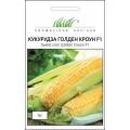 Кукуруза сахарная Голден Кроун F1 /5 г/ *Профессиональные семена*