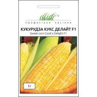 Кукуруза сахарная Кукс Делайт F1 /5 г/ *Профессиональные семена*