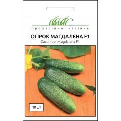 Огурец Магдалена F1 /10 семян/ *Профессиональные семена*