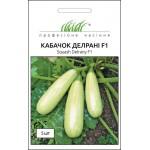 Кабачок Делрани F1 /5 семян/ *Профессиональные семена*