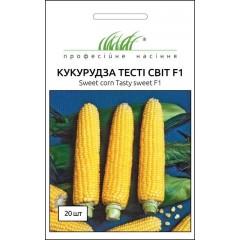 Кукуруза сахарная Тести Свит F1 /20 семян/ *Профессиональные семена*