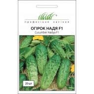 Огурец Надя F1 /20 семян/ *Профессиональные семена*