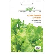 Салат Афицион /30 семян/ *Профессиональные семена*