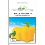 Перец сладкий Минерва F1 /8 семян/ *Профессиональные семена*