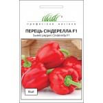 Перец сладкий Синдерелла F1 /8 семян/ *Профессиональные семена*