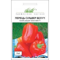 Перец сладкий Сильвер Белл F1 /8 семян/ *Профессиональные семена*
