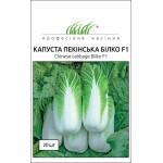 Капуста пекинская Билко F1 /20 семян/ *Профессиональные семена*