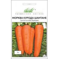 Морковь Курода Шантане /1 г/ *Профессиональные семена*