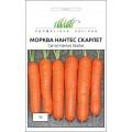 Морковь Нантес Скарлет /1 г/ *Профессиональные семена*