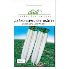 Дайкон Эрли Лонг Вайт F1 /20 семян/ *Профессиональные семена*