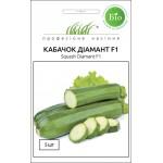 Кабачок Диамант F1 /5 семян/ *Профессиональные семена*