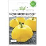 Патиссон Вестерн Санрайз F1 /5 семян/ *Профессиональные семена*