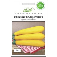 Кабачок Голдкреш F1 /5 семян/ *Профессиональные семена*