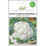 Капуста цветная Бермуда F1 /15 семян/ *Профессиональные семена*