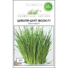 Лук-шнитт Ивола F1 /0,5 г/ *Профессиональные семена*