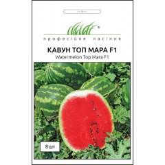 Арбуз Топ Мара F1 /8 семян/ *Профессиональные семена*