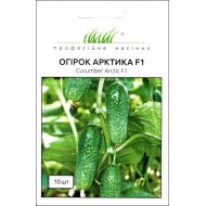 Огурец Арктика (Арена) F1 /10 семян/ *Профессиональные семена*