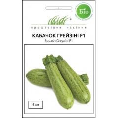 Кабачок Грейзини F1 /5 семян/ *Профессиональные семена*