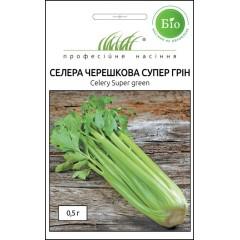 Сельдерей черешковый Супер Грин /0,5 г/ *Профессиональные семена*