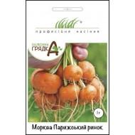 Морковь Парижский рынок /1 г/ *Профессиональные семена*
