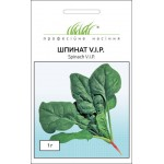 Шпинат Вип /1 г/ *Профессиональные семена*