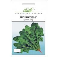 Шпинат Кинг /1 г/ *Профессиональные семена*
