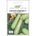 Кабачок Ардендо F1 /5 семян/ *Профессиональные семена*