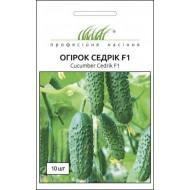 Огурец Седрик F1 /10 семян/ *Профессиональные семена*