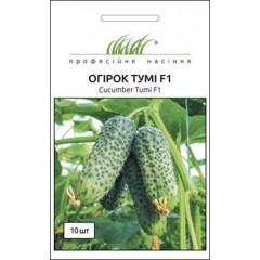 Огурец Туми F1 /10 семян/ *Профессиональные семена*