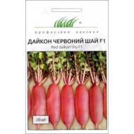 Дайкон Шай F1 /20 семян/ *Профессиональные семена*