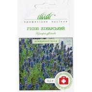 Иссоп лекарственный /0,1 г/ *Профессиональные семена*