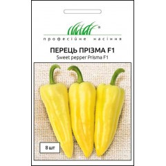 Перец сладкий Призма F1 /8 семян/ *Профессиональные семена*