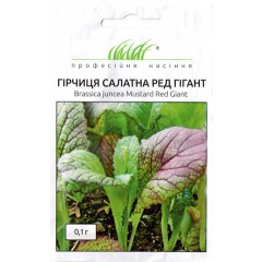 Горчица салатная Ред Гигант /0,1 г/ *Профессиональные семена*