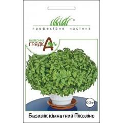 Базилик Пиколино /0,3 г/ *Профессиональные семена*