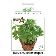 Базилик Смарагд /0,3 г/ *Профессиональные семена*