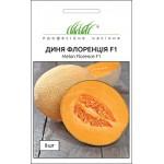 Дыня Флоренция F1 /8 семян/ *Профессиональные семена*