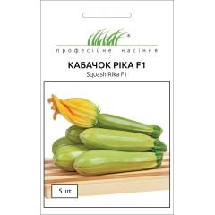 Кабачок Рика F1 /5 семян/ *Профессиональные семена*