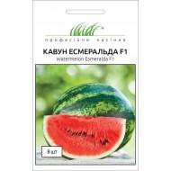 Арбуз Эсмеральда F1 /8 семян/ *Профессиональные семена*