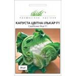 Капуста цветная Илькар F1 /20 семян/ *Профессиональные семена*