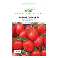 Томат Омния F1 /20 семян/ *Профессиональные семена*